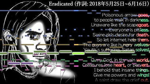eradicated