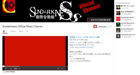 YouTube One Channel 新デザイン 改悪