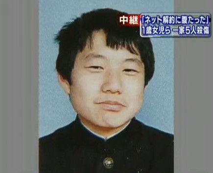 豊川市一家5人殺傷事件 犯人岩瀬高之被告