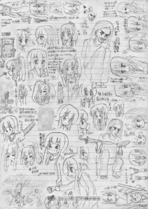 スキャン 紙面 絵 A4