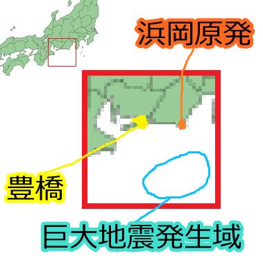 豊橋市 浜岡原発 震災