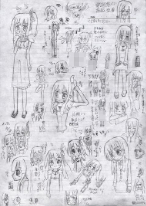 a scanned 22