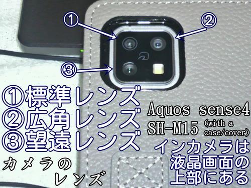 sh-m15_camera