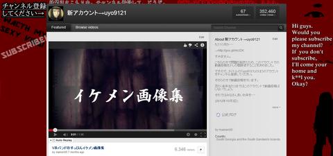 YouTube 2012 new design