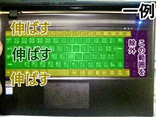 ノートパソコン タッチパッド 左寄り 中央 親指