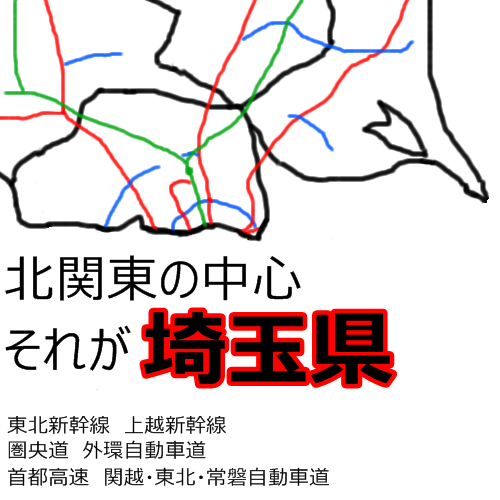 関東地方 高速道路 地図
