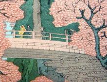 13図橋下