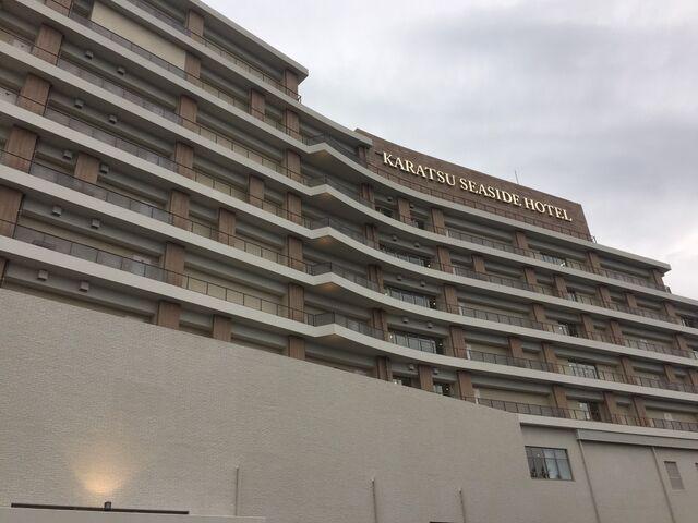 唐津 シーサイド ホテル 東館