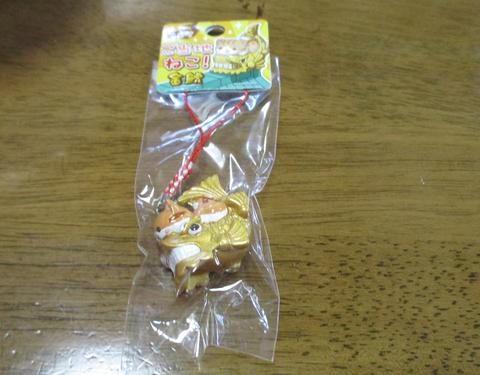 ご当地猫 名古屋