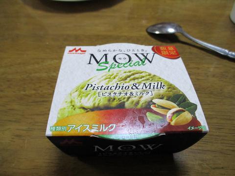 mow ピスタチオ&ミルク1