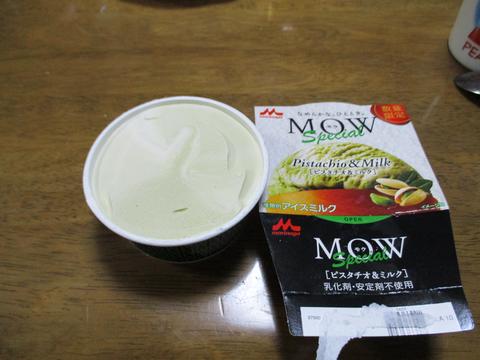 mow ピスタチオ&ミルク