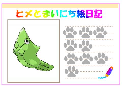 10-4 - コピー (2)