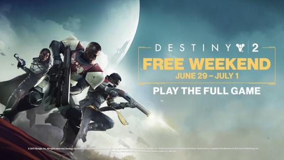 【Destiny2】フリーウィークエンドで『Destiny2』が期間限定で無料でプレイできるぞー!