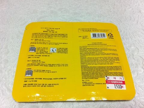 P20111229_CB5010A7-0B8C-4EA6-9FFA-4B423F44B585