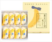 banana_item02