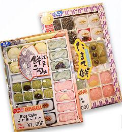 日本のスイーツ特集!:AKIHABARA_ 成田空港 免税店 FaSoLa