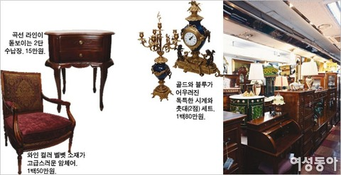 news_7rJbH_20120113150211608_4