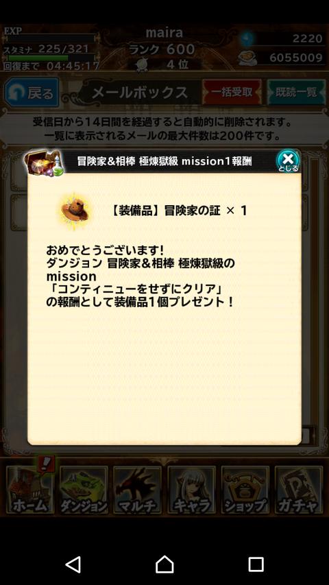 Screenshot_2017-10-03-17-22-04