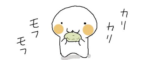 メロンパン作るよ(`・ω・´)