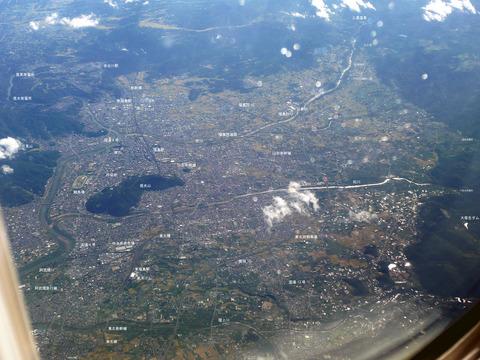 20091011福島盆地Tagged