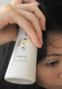 4883852fb4b 育毛に卵殻膜入りサプリメント&育毛剤:美しくなってもいいんですね~!