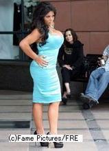 Ms. Sheyla Hershey