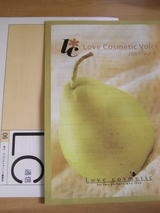 Love Cosmetic Voice & LC通信
