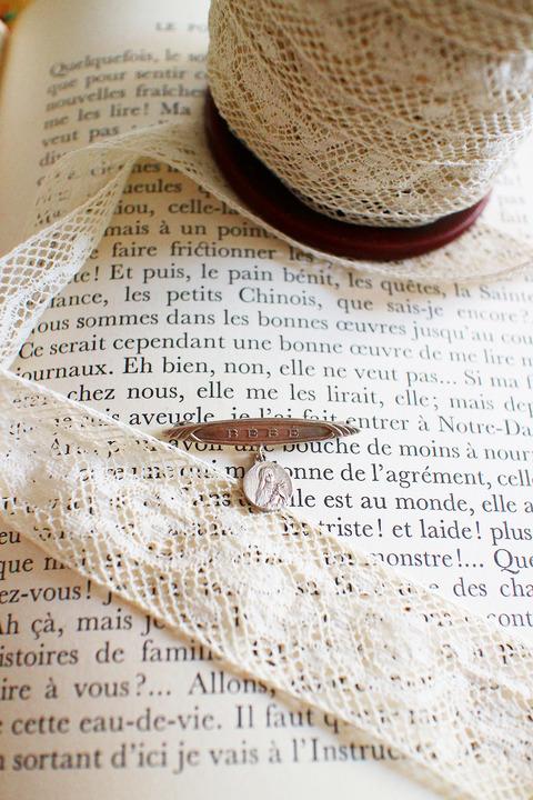 franceantique_maisonvivienne_D1048