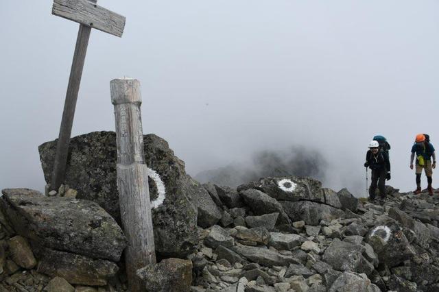 中岳の山頂