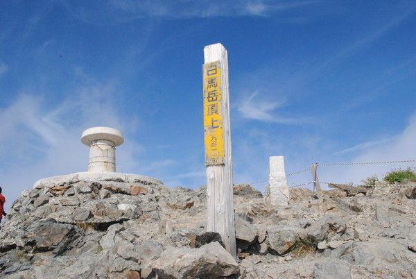 白馬岳山頂。左が風景指示板