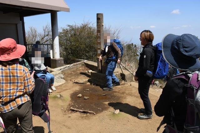 山頂で記念撮影する参加者
