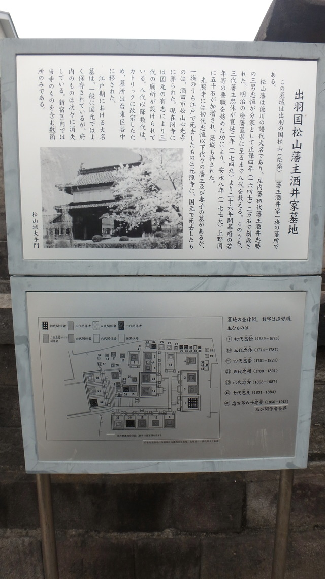 PC020079
