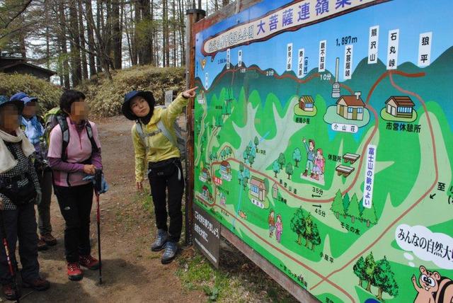 案内板の前でコースを解説する上村絵美ガイド