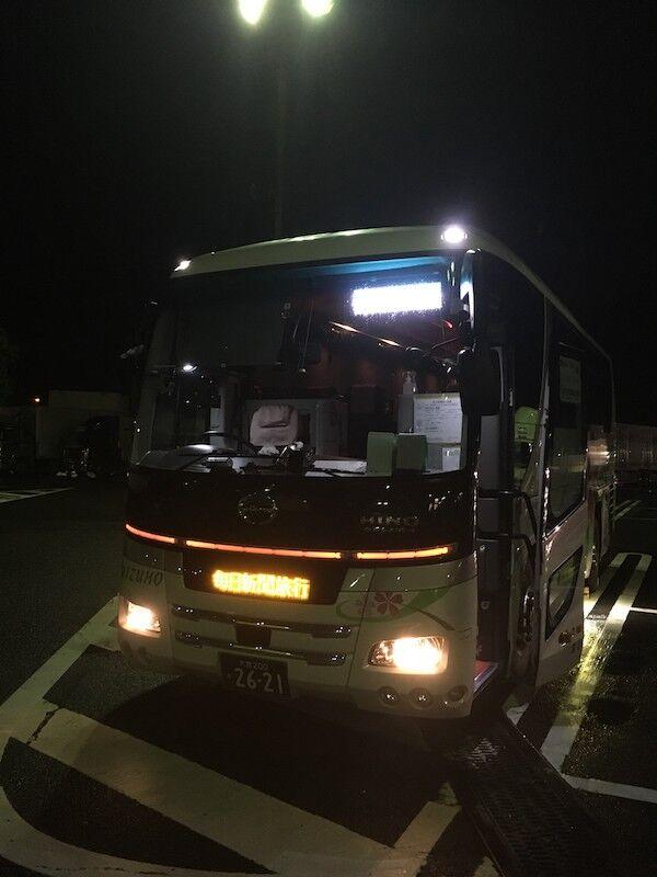 みずほ観光バス