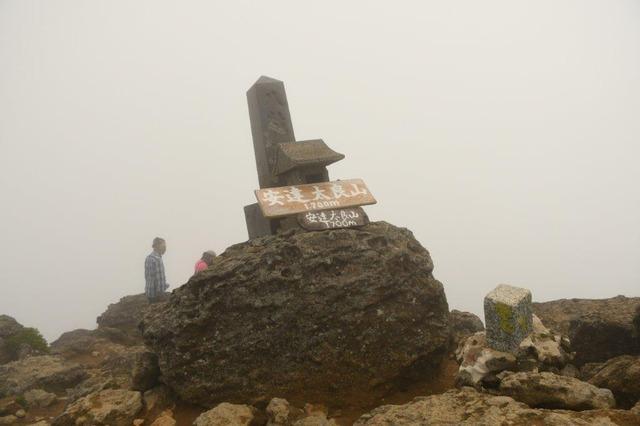安達太良山山頂。曇天で「ほんとの空」は見られなかった