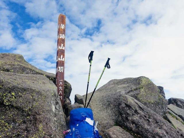 写真9 1898m、羊蹄山登頂。
