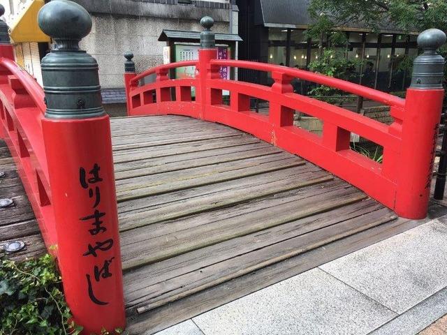 「日本3大〇〇!?」はりまや橋