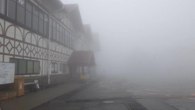 霧で真っ白になった畳平バスターミナル