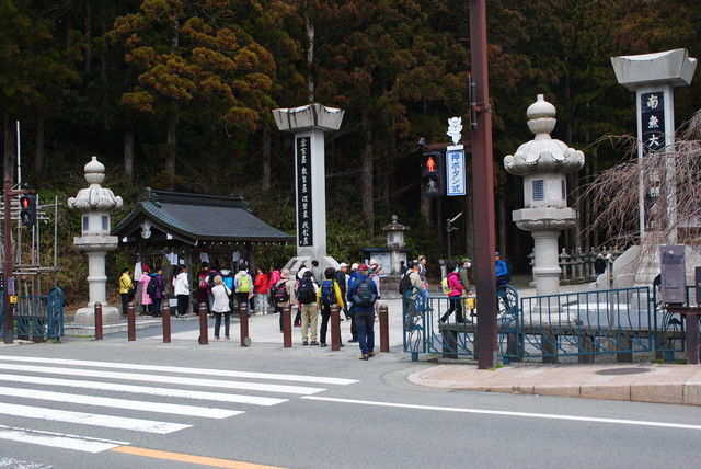 奥之院入り口。高野三山へここからスタート