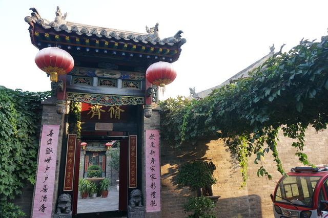 中国 220