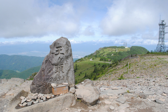 最高峰の王ケ頭