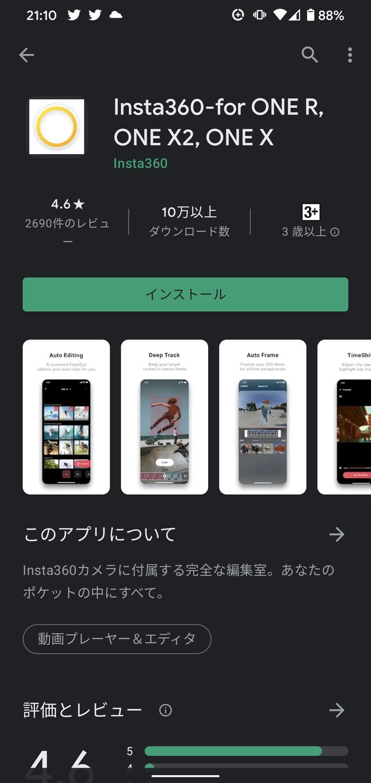 Screenshot_20201227-211049