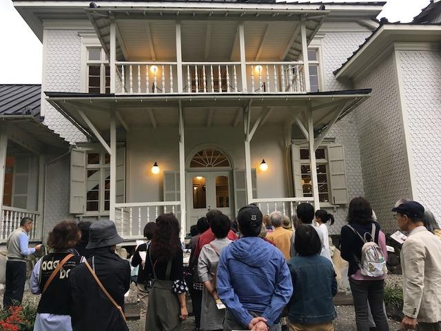 旧青木家那須別邸・ご案内ありがとうございます