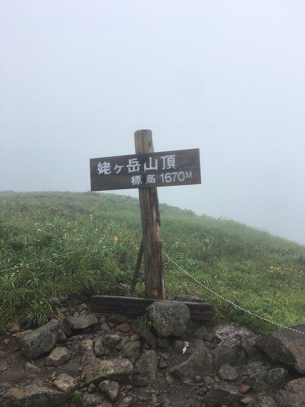 月山2姥ケ岳山頂