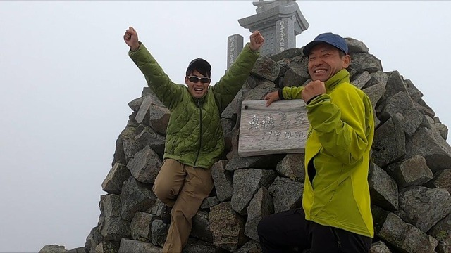 奥穂山頂写真