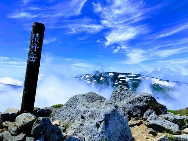 写真4 「北海道百名山」積丹岳頂上より