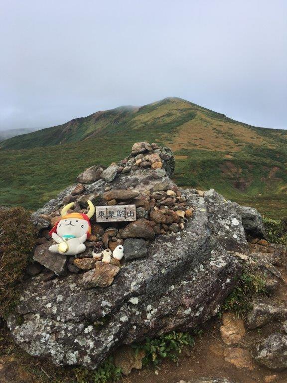 東栗駒山から見た栗駒山