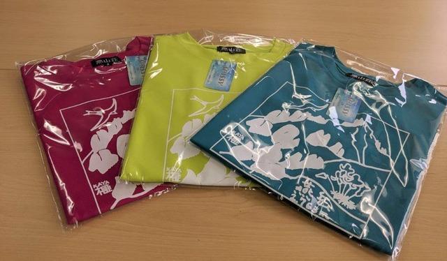 燕山荘熊谷榧さんTシャツ