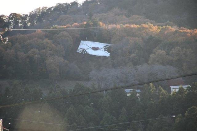 JR藤野駅のホームから見える山中のラブレター