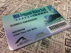 HKIA Frequent Visitor Card